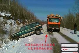 旅游必备合成纤维吊装带救援不伤车