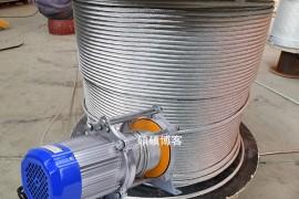 220V多功能提升机钢丝绳磨损原因
