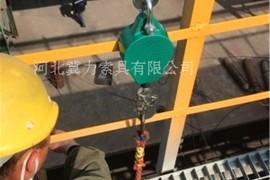 高空作业防坠器和安全绳如何选择