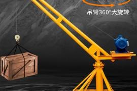 家用吊运机进行防锈工作注意哪些事项?