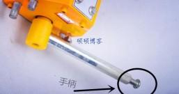 手提式永磁起重器手柄使用方法: