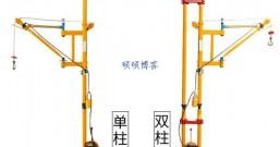 500KG小型吊机吊运水泥客户选购案例