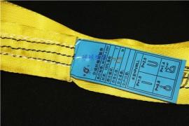 相关吊装带标签(标识)