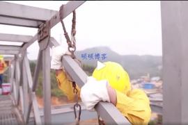 20米速差防坠器使用于钢桁梁换骨作业中