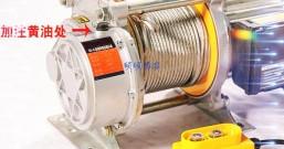 铝壳多功能提升机加注机油有什么影响