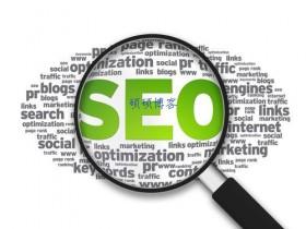 把企业网站交给网络公司都会优化哪些内容