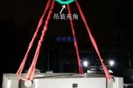 吊装带多长好用