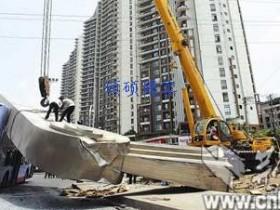 吊装带断裂出了事故消费者如何维权