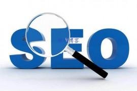 4大因素导致企业网站优化排名不稳