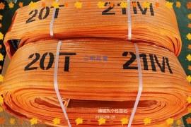 大吨位吊装带制作需要拼接技术