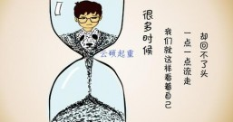 硕硕博客正式改名为云硕起重