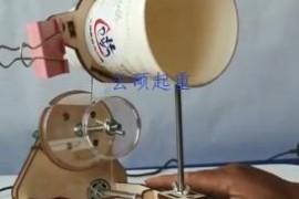 物理老师演示纸杯留声机走红视频——无背景音乐版本!