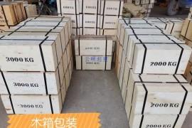 于宝山/沪工永磁起重器包装尺寸重量数据统计