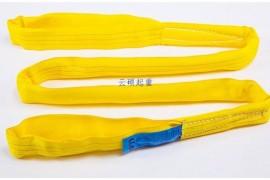 吊装带组合手拉葫芦用于操作平台移动
