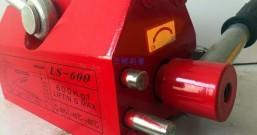 起重磁力吸盘盾构管片吊装契合