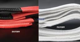 丙纶吊装带不如彩色吊装带平整顺滑原因