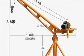500-1000公斤家用小吊机