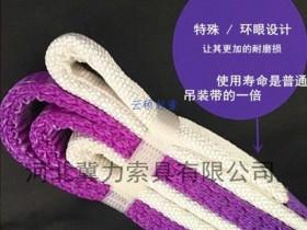 1吨3吨扁平吊装带环眼缝合方法