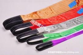 涤纶扁平吊装带技术参数(高清图)