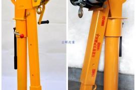 2吨车载小吊机可以定制吗?
