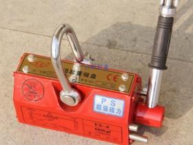 手搬吊圆钢和钢板的永磁起重器