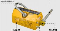 保定永磁吸盘吊装钢板订购案例