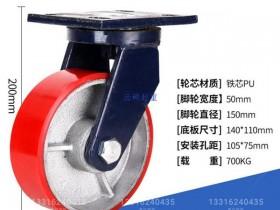小型卷扬机底座是否可以安装滑轮(轱辘)?