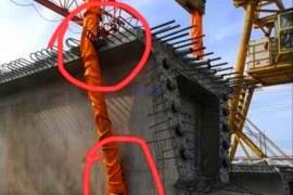 30吨12米柔性吊装带吊装水泥桥墩断裂事故