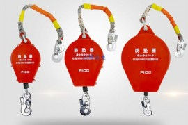 防坠安全器维护保养和复位