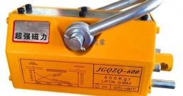 600公斤永磁起重器