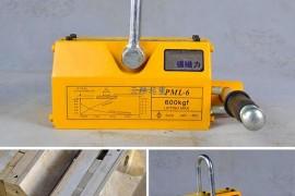无形变永磁吸盘解决工件热变形吊装难题