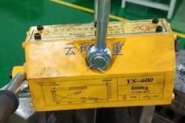 永磁吸盘比传统的钢板起重钳吊装钢板更好用