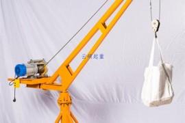 500公斤小型吊运机简介