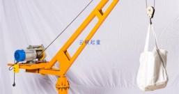 悬臂式吊运机的结构原理(多种支架)
