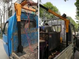车载小吊机安装在货车上吊臂能伸长多米?