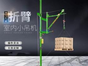 500公斤窗口旋转小吊机