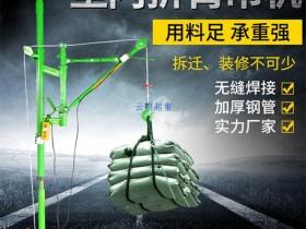 400公斤室内折臂吊运机