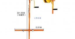 安装空调用楼房小吊机