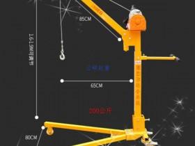 手摇绞盘移动室内小吊机吊装高度
