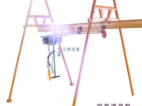 室内直滑式吊运机单绳与双绳安装区别