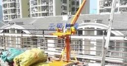 高层楼房吊运木板使用建筑提升小吊机