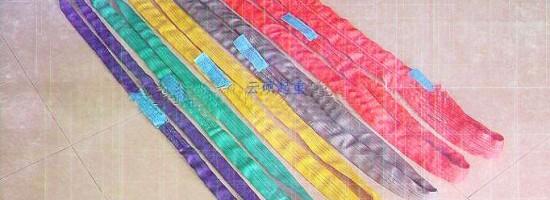 柔性吊带以颜色来区分额定载荷