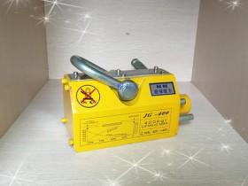 手动磁力吸盘技术标准