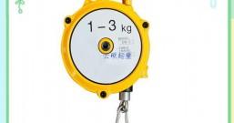 小型塔式弹簧平衡器