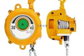 9-15KG弹簧平衡器