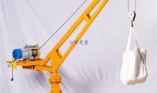 室外360度旋臂小吊机
