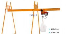 室外四柱直滑式小吊机