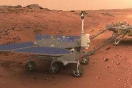 恭喜天问一号成功着陆火星记录美好时刻