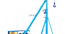 可伸缩轻松吊窗机|高楼上玻璃吊机