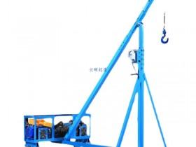 500/750公斤移动斜臂式吊窗机(吊玻璃吊机)